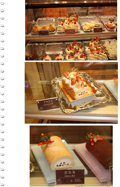 MU cake.jpg