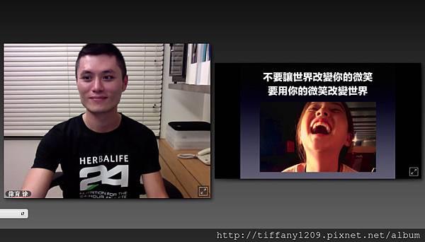 AttendeeViewerImage076.bmp
