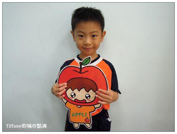 開學第一天的蘋果寶貝