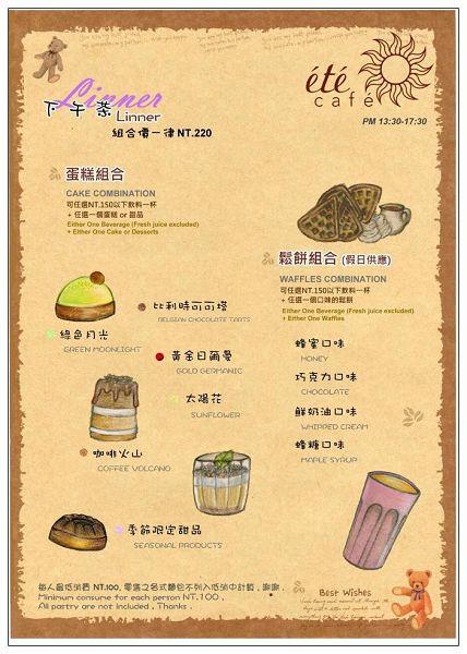 menu-3