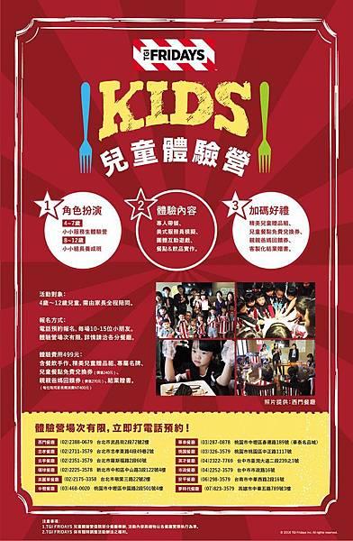 kidscamp_160429-1.jpg
