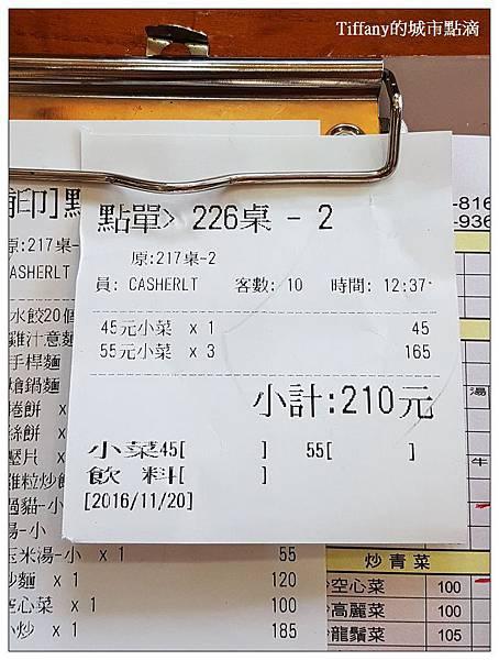 20161120_125331-1.jpg