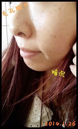 2014-01-26 14.47.36_副本
