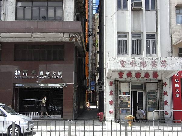 HK_Sheung_Wan_Connaught_Road_West_shops_海安咖啡室_Hoi_On_Cafe_Tung_Loi_Lane_China_Merchants_Comm