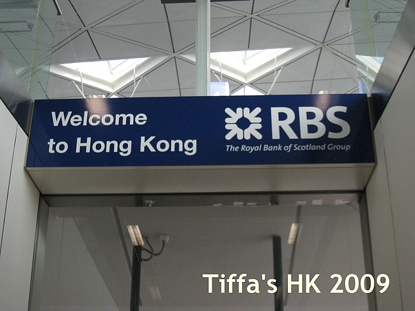 welcome to HK