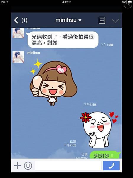 2014年9月20號俊賢慧茵結婚晚宴婚攝推薦