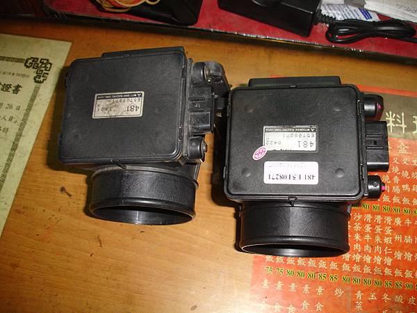 DSC05590.JPG