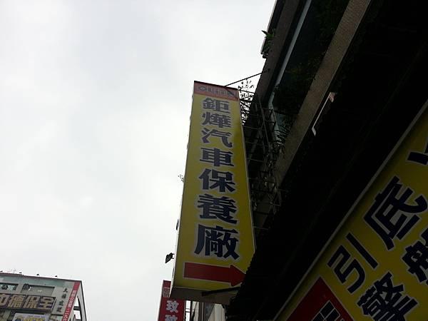 20140126_100041