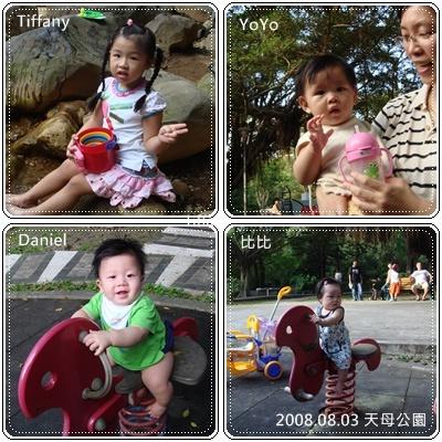 20080803-01.jpg