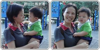 20080803-06.jpg