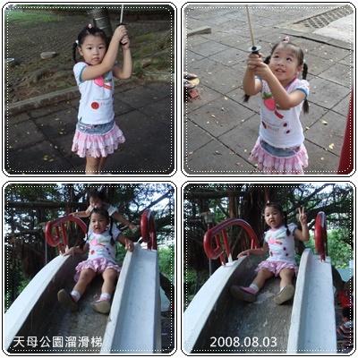 20080803-07.jpg