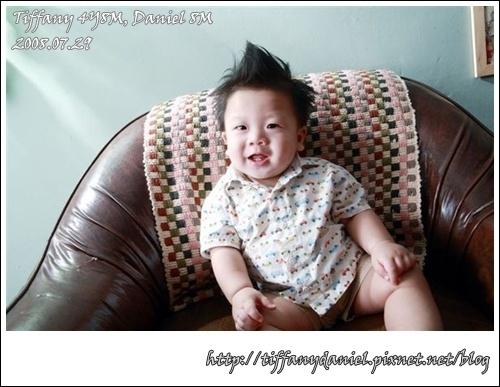 YuChengSisBro_0049.jpg