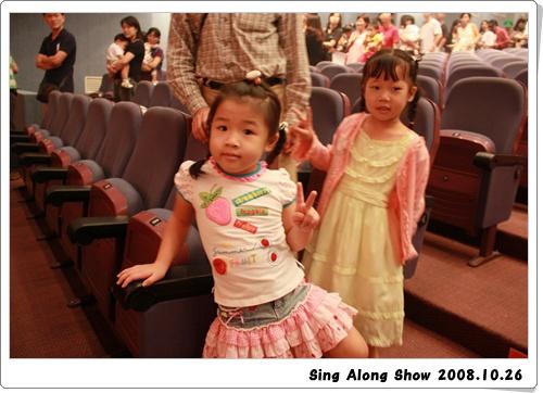 20081026-120221-IMG_3552.JPG