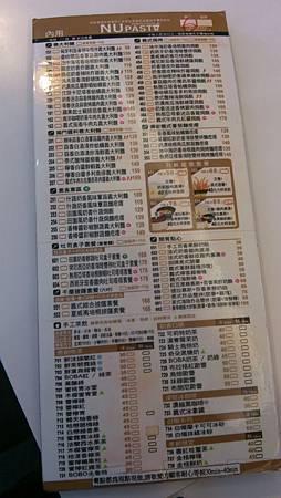 2014.03.01。(2歲5個月又20天)(8個月又7天)。頭份NU PASTA義大利麵.焗飯.吐司盒子.茶飲專賣店-8