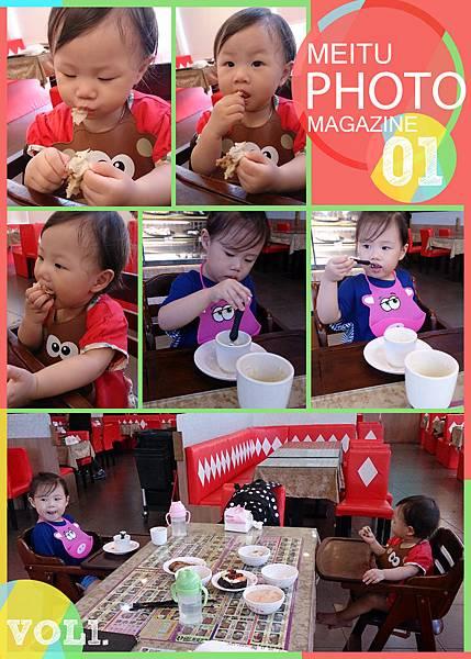 2014.09.28。(3歲又19天)(1歲3個月又16天)。竹北波士迪克牛排。這天孩子們正餐食物吃不多,倒是點心甜點吃的多-1
