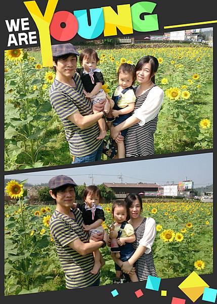 2014.10.19。(3歲1個月又10天)(1歲3個月又27天)。南庄向日葵花田拍拍趣-1
