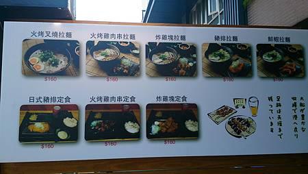 2015.10.25。(4歲1個月又16天)(2歲4個月又3天)。竹北大滿足拉麵之提早幫老公慶生(餐廳外有些餐點圖片可供參考,我們就是看著照片選了2樣餐)-3