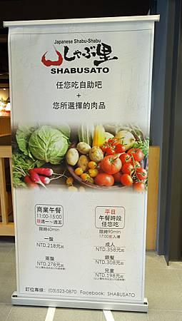 2016.11.03。(5歲1個月又25天)(3歲4個月又12天)。新竹晶品城購物廣場。SHABUSATO涮鍋里。-4