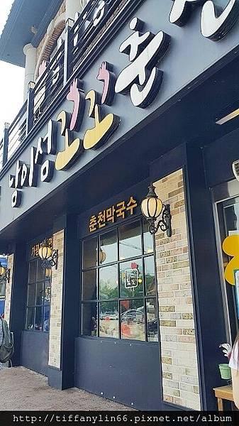 nEO_IMG_20170529韓國首爾Day6_170603_0076.jpg