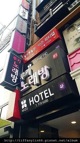 nEO_IMG_2017.5.27韓國首爾day4_170603_0198.jpg