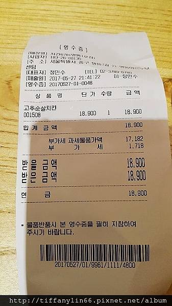 nEO_IMG_2017.5.27韓國首爾day4_170603_0251.jpg