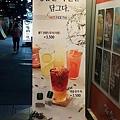 nEO_IMG_20170524韓國首爾Day1_170603_0087.jpg