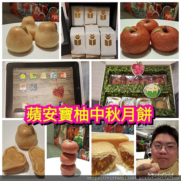 PhotoGrid_1559457519419.jpg