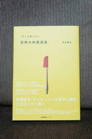 tn_DSC08506.JPG