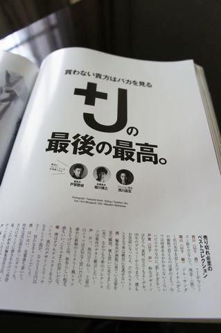 tn_DSC01364.JPG