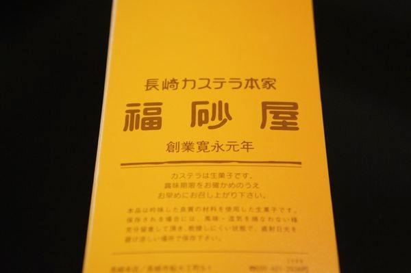 tn_DSC01553.JPG