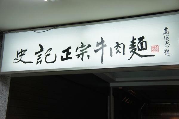 tn_DSC04912.JPG