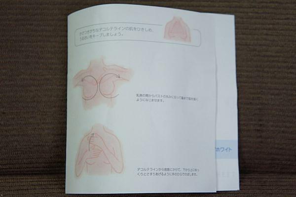 tn_DSC09904