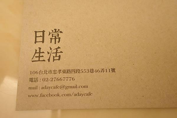 tn_DSC00493.JPG