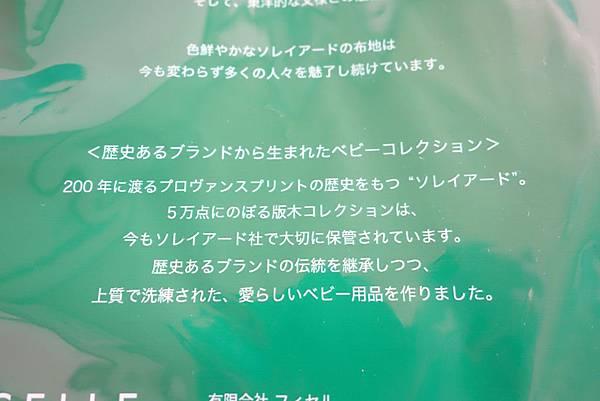 tn_DSC01262.JPG