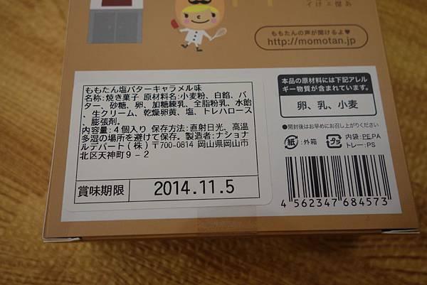 tn_DSC01735.JPG