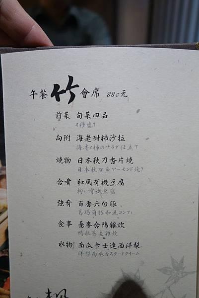 tn_DSC01956.JPG