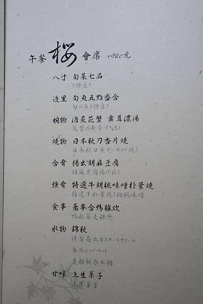 tn_DSC01958.JPG