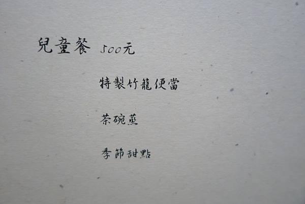 tn_DSC01959.JPG