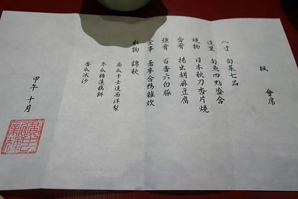 tn_DSC01962.JPG
