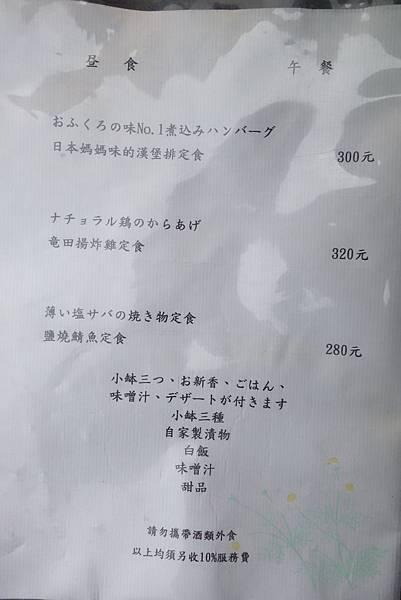 tn_DSC04157.JPG