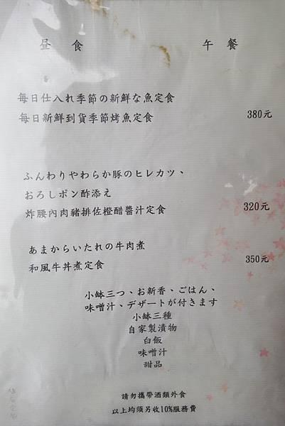 tn_DSC04159.JPG
