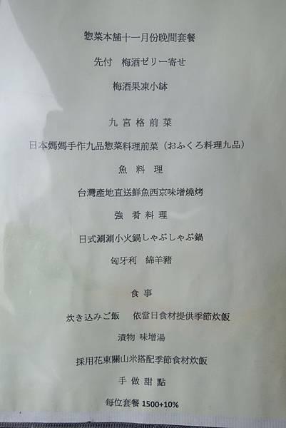 tn_DSC04161.JPG