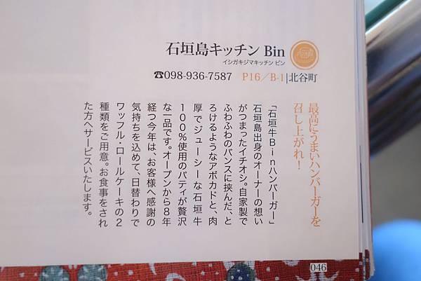 tn_DSC06389.JPG