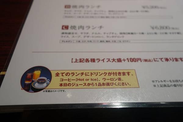 tn_DSC07660.JPG