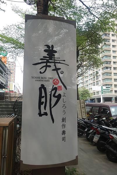 tn_DSC06960.JPG