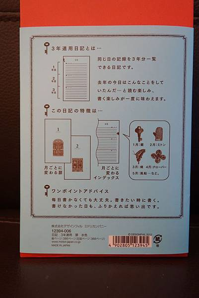 tn_DSC00061.JPG