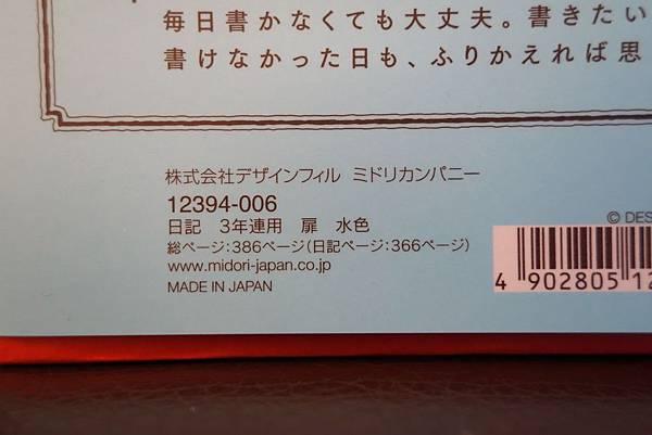 tn_DSC00062.JPG
