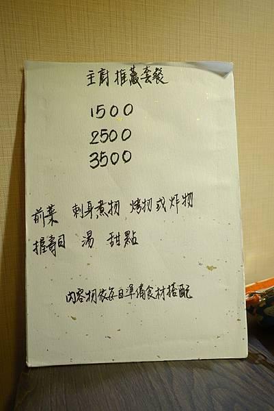 tn_DSC00301.JPG