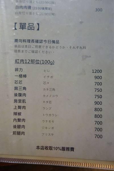 tn_DSC01087.JPG