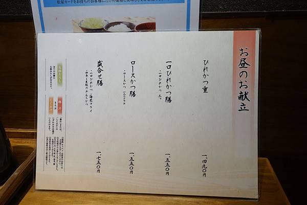 tn_DSC02645.JPG
